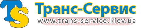 trans-service.kiev.ua